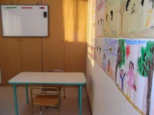 受験対話総合研究所 教室風景