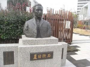 漱石公園でおしゃべりの続き!