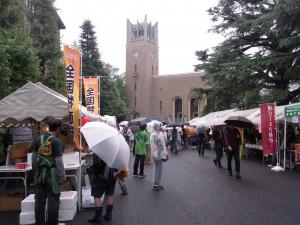 早稲田地球感謝祭 (早稲田大学)