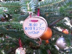 「平和でありますように」(自由が丘のクリスマス)