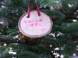 「家族と友だちに健康を」(自由が丘のクリスマス)