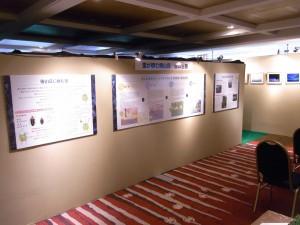 椿山荘のホタル博物館