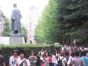 早稲田大学オープンキャンパス
