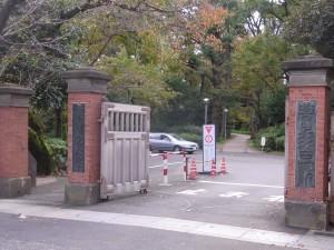 学習院大学の学生のための就職「日本語」講座